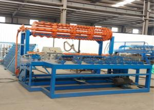 China Computer Control Chain Link Mesh Machine , 2500 Mm Width Wire Mesh Weaving Machine  on sale