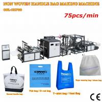 China New design full automatic non woven handle bag making machine on sale
