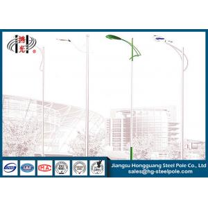 China 8 Meters Conical Hot Dip Galvanized Street Lighting Poles With 1.5M Single Arm on sale