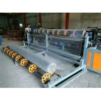 25*25mm-100mm*100mm mesh size Fully-Automatic single wire Chain Link Fence Machine