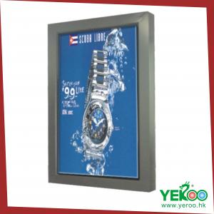 China scrolling advertising light box on sale
