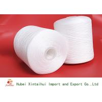30s/3 Semi Dull Raw White Polyester Spun Yarn Low Shrinkage Good Elasticity