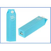 China Phone Milk Phone Mobile Power Bank 2600mAh , Rechargeable Power Pack For Cell Phone on sale