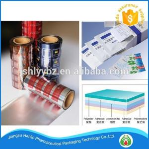 China pharmaceutical use and laminated plastic roll film for flexible packaging on sale