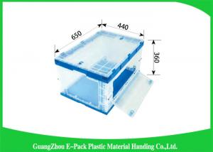 China Stackable Collapsible Plastic Containers Convenience Transport 600 * 400 * 88mm on sale
