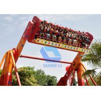 Adult Giant Pendulum Ride / Fun Fair Ride Games For Outdoor Amusement