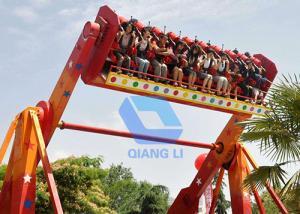 China Theme Park Pendulum Amusement Ride Operate Height 8m Capacity Custom CE Approved on sale
