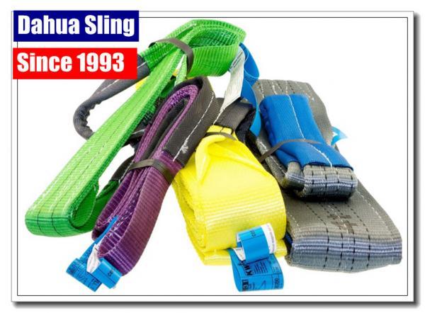 Cargo Sling Tow Strap Duplex Webbing Lifting Sling 1 Tonne 4 Metre - Lifting Sling Rated Strap