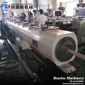 China automatic PE/HDPE/LDPE plastic materials pipe extrusion line/plstic pipe make machine on sale