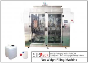 China Linear Weighing Type Pesticide Filling Machine For 5-25L Bottle Barrel Or Jar Can on sale