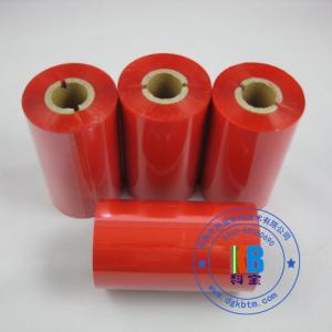 Printer ribbon type 4 33* 1496