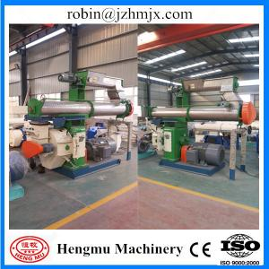 China High standard hot ring die poultry feed pellet making machine on sale