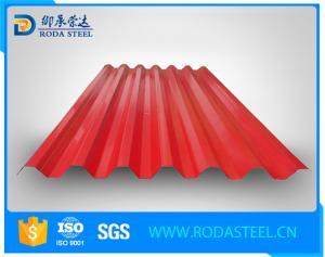China color coated sheets galvanized corrugated /roofing sheet GI PPGI/PPGL on sale
