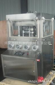 China PLC Hi-speed tablet press,Skype:vala6688 on sale