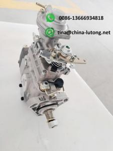 China BOSCH VE Fuel distributor injection pump  0460424326  for Cummins EQB125-20 A3960902 on sale