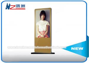 China Tela táctil 47 quiosque ereto livre do monitor de Android para anunciar/feira profissional on sale