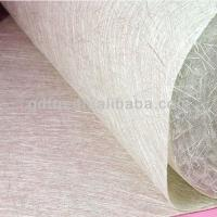 China Fiberglass mat/ csm/ chopped strand mat Powder or Emulsion on sale