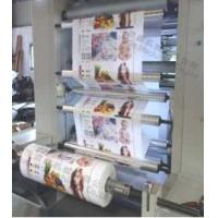 High Speed Flexographic Printing Press for Polyethylene Paper bag