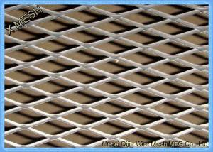 China Rodent proof decorative Cladding Decorative Heavy Duty Expanded Metal Mesh / Expanded Aluminum Mesh on sale