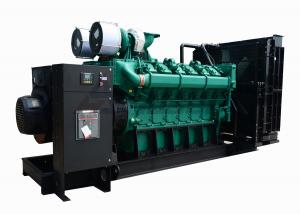 China 1MW Yuchai Diesel Generator Set on sale