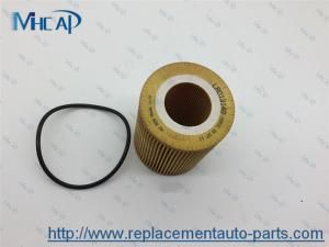 China Paper Car Oil Filter Replacement LR013148 Land Rover Citroen Jaguar Peugeot on sale