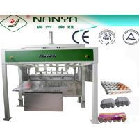 Reciprocating Forming Semi-auto Egg Carton Making Machine / Machinery 600Pcs/H