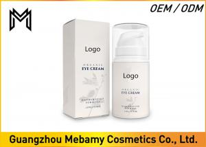 China Organic Natural Under Eye Cream Dark Circles Nutritional Moisturizer Firming Skin on sale