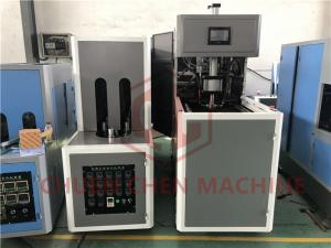 China 5 Gallon PET Bottle Blow Molding Machine Injection Type For Drinking Water Milk on sale