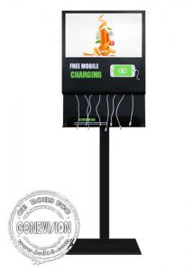 China 21.5 Inch Floor Standing Mobile Phone Charging Kiosk Self Service advertisement on sale