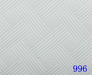 China white pvc gypsum ceiling tiles  600*600,595*595 on sale