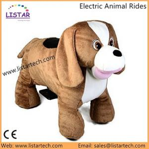 China Electric Motor Car for Children, Ride on Toy Stuffed Plush Riding Toy Kiddie Rides on sale