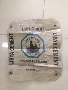 China 100%waterproof recycled Pp valve block bottom cement bag on sale