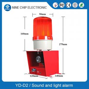 China Explosion Proof Sound and Flashing Light Alarm, Warning Indicator System,Alarm Annunciator on sale