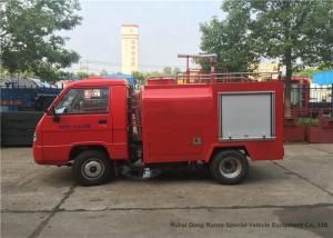 China FORLAND 4x2 Chassis Mini Fire Fighting Truck , Forest Fire Engine Vehicle on sale