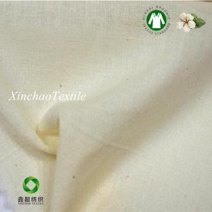 China Soft and non-stimulation  organic cotton 90*88  plain weave fabric for baby wear on sale