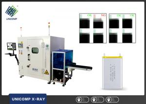 China In-line Polymer Lithium Battery X Ray Machine Detector for varous sizes batteries on sale