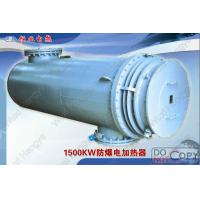 Multi Shape Industrial Electric Heater Special Designed For Liquid And Gas