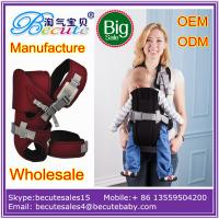 2016 New Style High Quality  Baby Stroller 3 in 1 made in China