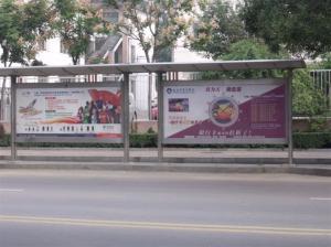 China Anti - Rust, Anti - corrosive UV / Inkjet / Indoor Bus Shelter Advertising Outdoor Banner supplier
