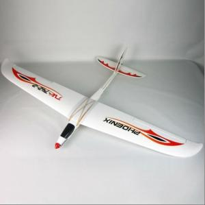 China Long aileron 4 Channel EPO electric RC Airplane Toy with 1380mm Wingspan on sale