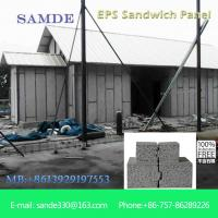 China Highway soundproofing wall boards advanced construction material 2440*610*75mm on sale