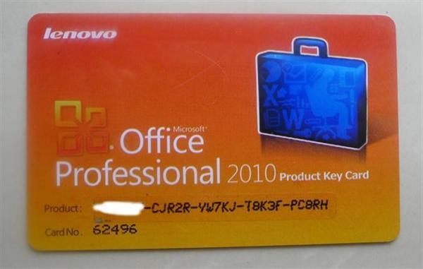 product key office 2010 plus 64 bits