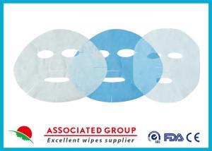 China Anti Fatigue Facial Mask Sheets Tencel Mask Natural Pomegranate Extract on sale