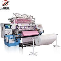 2014 new home textile quilted machine