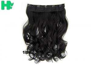 China 5 Clip Synthetic Curly Clip In Hair Extensions Hairpieces For Girls on sale
