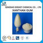 White Powder Polymer Xanthan Gum High Purity Kosher Certificated