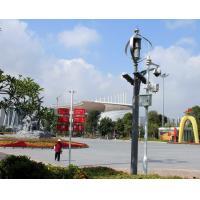 Vertical Axis Maglev Off Grid Wind Turbine Solar Light System , Easy Installation