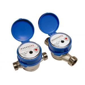 Quality Brass Single Jet Water Meter , Super Dry Cold Water Meter DN15mm for sale