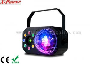 China 8-channel DMX Mode Led Disco Ball Light Chase And Laser Effect on sale