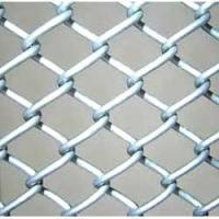 China Aluminum alloy chain link mesh / colored chain link fence on sale
